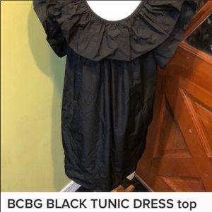 Bcbg tunic top.  Size Small excellent condition